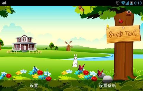 Spring Live Wallpaper screenshot