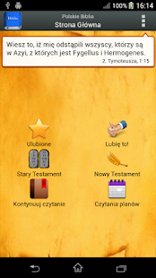 Polska Biblia Gdańska screenshot