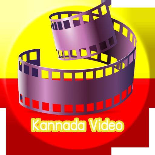 Kannada Video