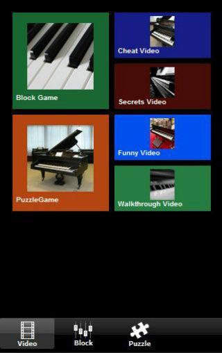 Perfection Piano