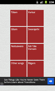 ShruthiLayaLite: Carnatic Aide - screenshot thumbnail