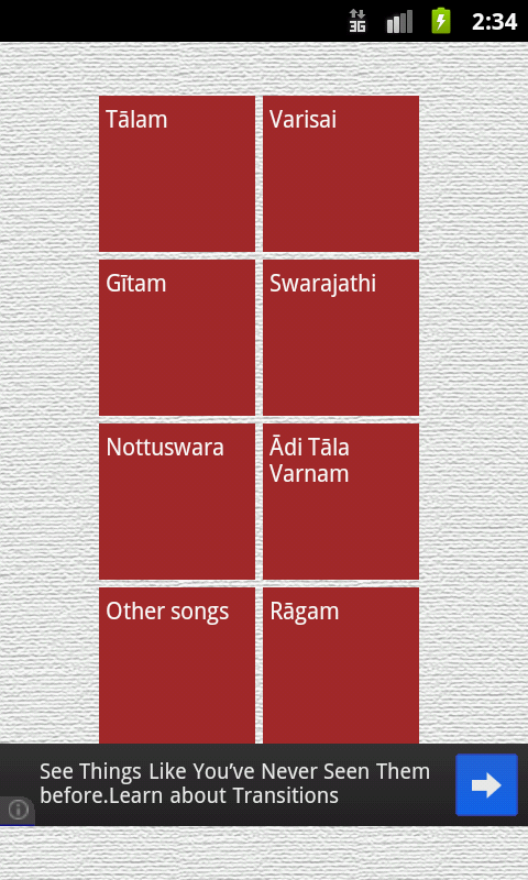 ShruthiLayaLite: Carnatic Aide - screenshot