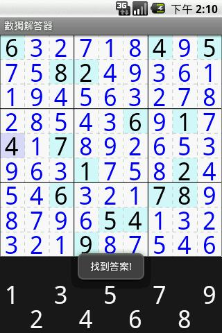 Sudoku Solver - screenshot