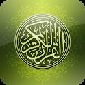 القرآن الكريم - محمد طبلاوي icon