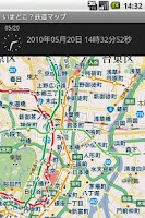 Screenshot of 鉄道マップ 関東/地下鉄