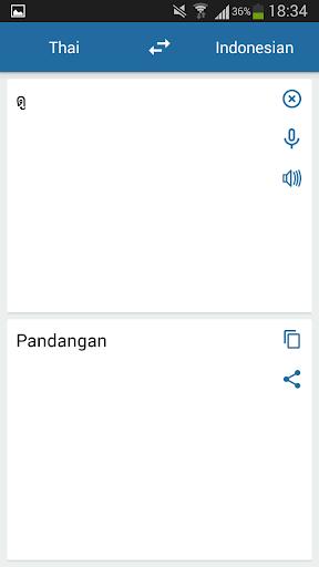 인도네시아어 타이어 번역기