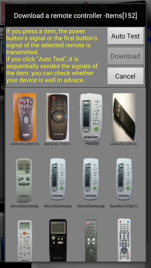 MyRemoconX Universal IR Remote - screenshot