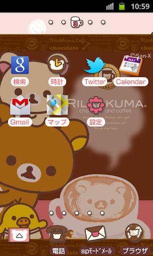 玩個人化App|Rilakkuma Theme 67免費|APP試玩
