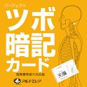 Tsubo Card icon