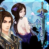 【官方】古劍奇緣-誅仙(中文第一劇情單機RPG)