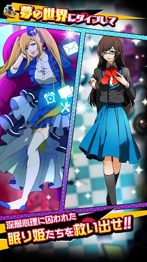 【18】(エイティーン) キミト ツナガル パズル screenshot