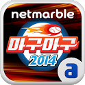 마구마구2014 for afreecaTV icon