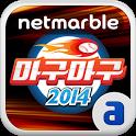마구마구2014 for afreecaTV icon