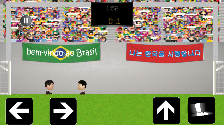 Head FootBall: World Cup 2014- screenshot