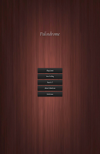 Palindrome- screenshot thumbnail