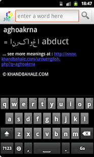 Kashmiri to English Dictionary- screenshot thumbnail