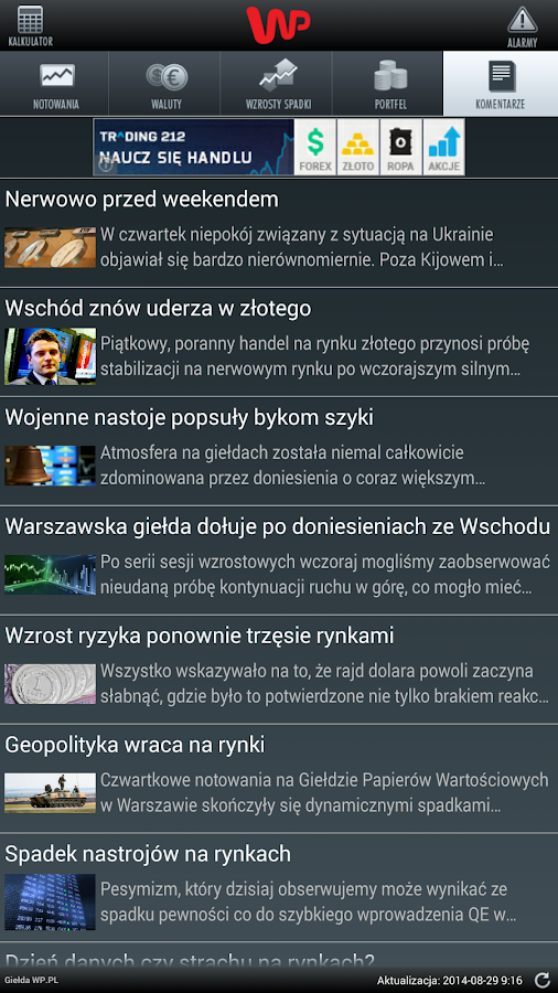 Gielda WP.PL - screenshot