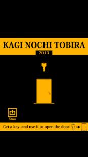 Kagi Nochi Tobira 2013 - screenshot thumbnail