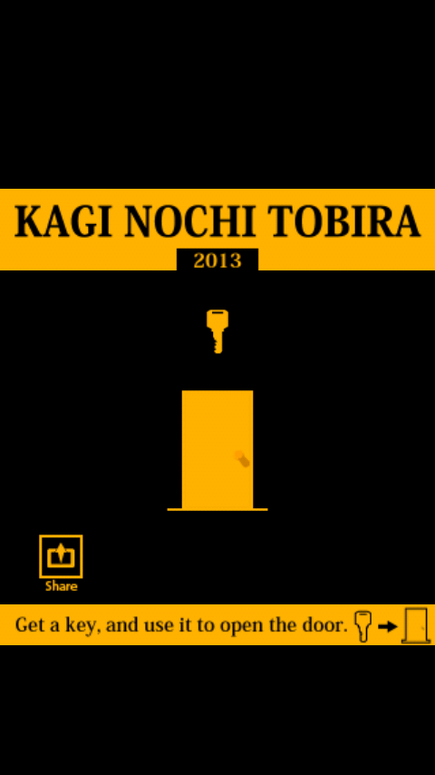 Kagi Nochi Tobira 2013 - screenshot