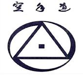 Karate Shotokai