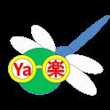 楽Ya!検索 logo