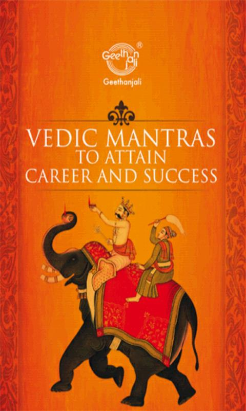 Vedic Mantras Career & Success- screenshot