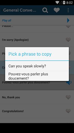 玩免費教育APP|下載Learn French Phrasebook Pro app不用錢|硬是要APP