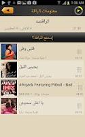 Screenshot of eTarab Music