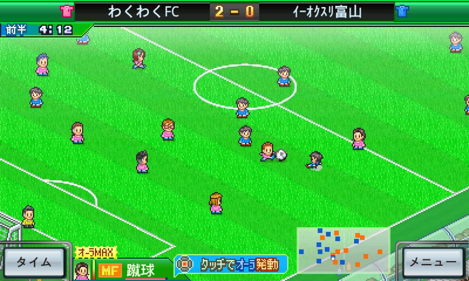 サッカークラブ物語2 screenshot #23