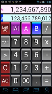 Dual Calculator Twin Free- screenshot thumbnail