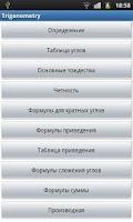 Screenshot of Trigonometry RUS