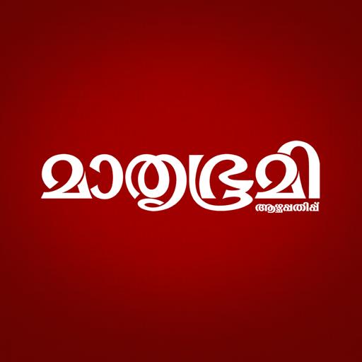 Mathrubhumi Weekly LOGO-APP點子