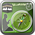 Prayer Times icon