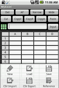 My Excel - screenshot thumbnail