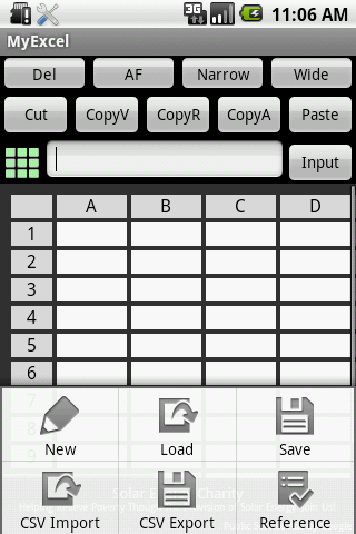 My Excel - screenshot
