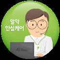 알약안심케어 - 원격점검 서비스