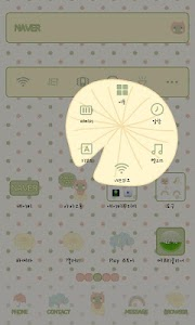 Gomguri Dodol launcher screenshot 6