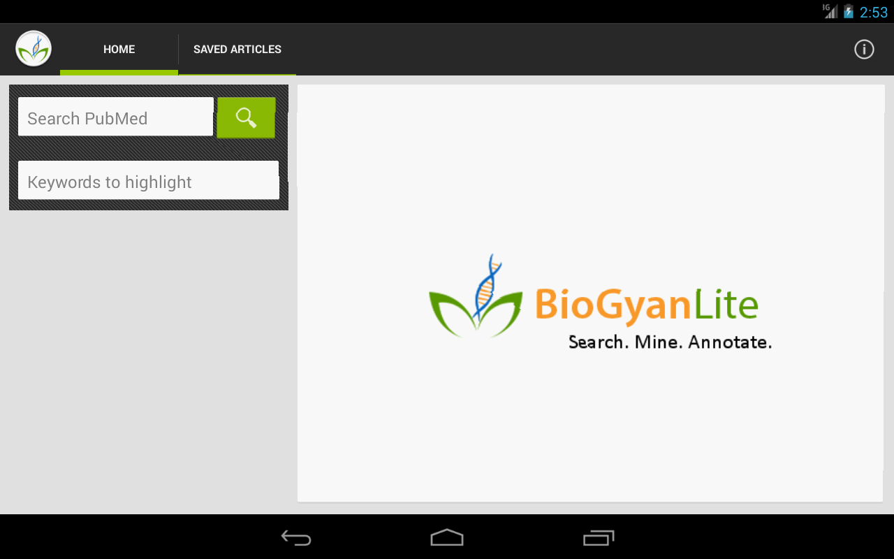 BioGyanLite- screenshot