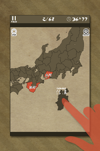 Enjoy L. Old Japan Map Puzzle
