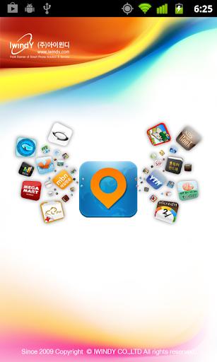 AppWorld