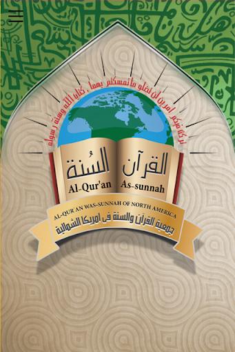 Quran Sunnah Society Canada