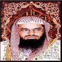 سعود الشريم قران,ادعية,خطب icon