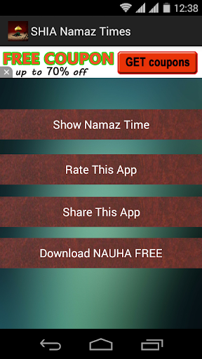 SHIA Namaz Times
