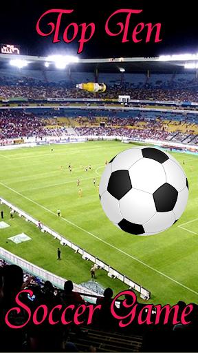 超級足球遊戲