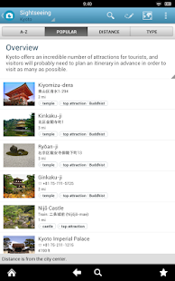Kyoto Travel Guide by Triposo - screenshot thumbnail