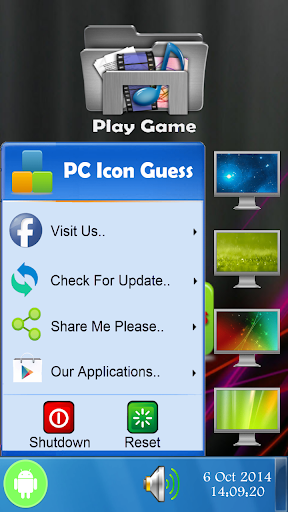 PC Icon Guess