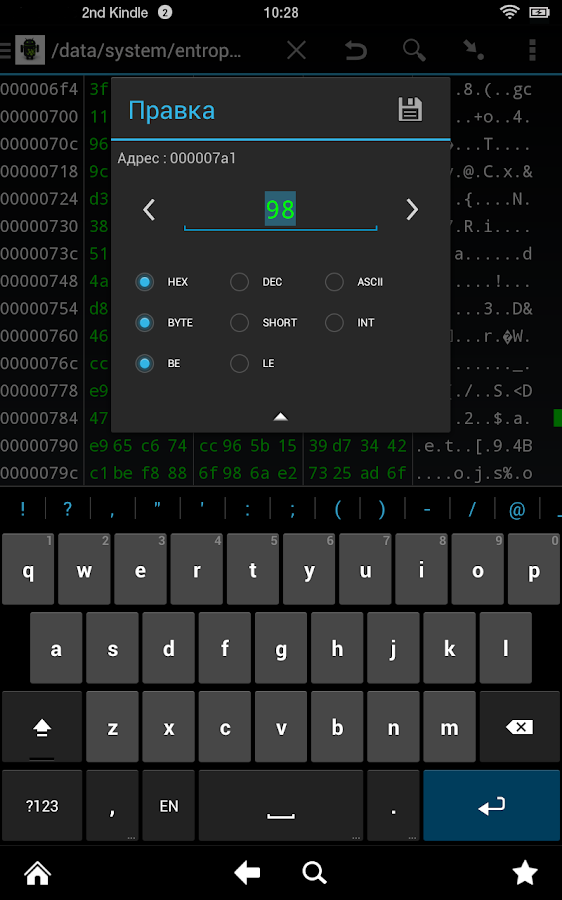 Hex Editor - screenshot