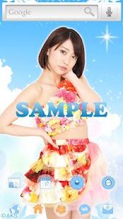 AKB48きせかえ 公式 大島優子-SI-