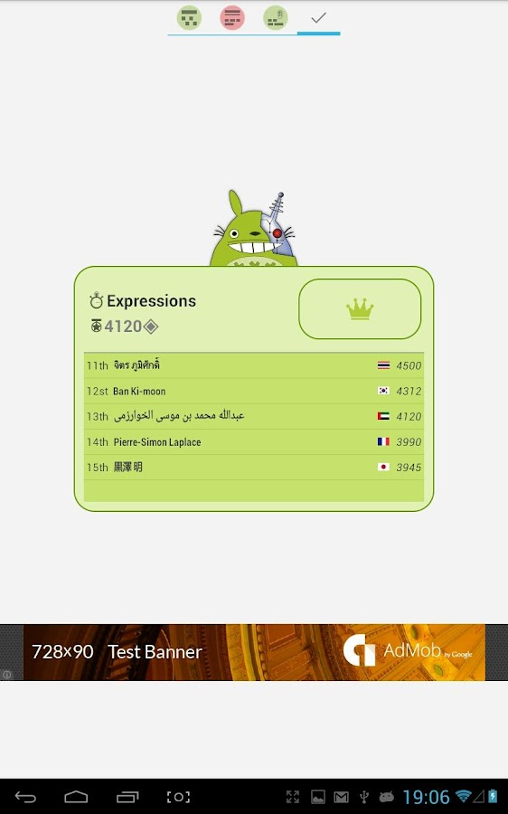 English Course- screenshot