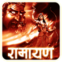 Ramayana - Hindi icon